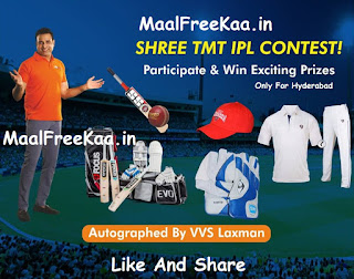 IPL Contest Win Free Product