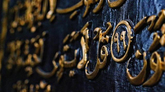 al-quran al-akbar palembang