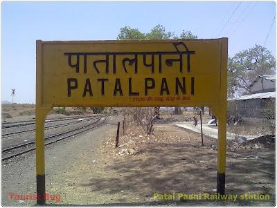 Patal Paani railway station