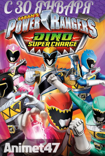 Power Rangers Dino Charge SS2 - Dino Super Charge 2016 Poster