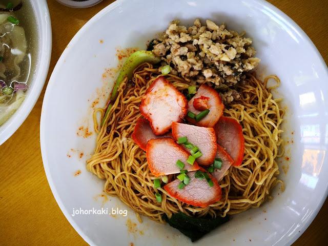 Cheng-Heng-Seri-Austin-成兴美食坊