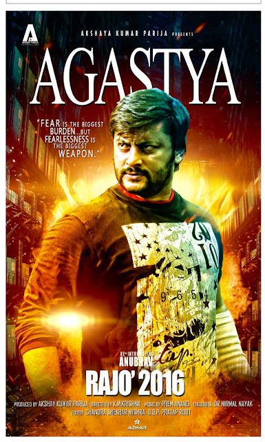 "ollywood film, odia film, agastya odia film, anubhab mohanty, To Download HQ Poster, Wallpaper and other details please click on below poster.Ollywood superstar Anubhab Mohanty's upcoming Action based Odia film ""Agastya"" going to hit theaters this Rajo 2016."