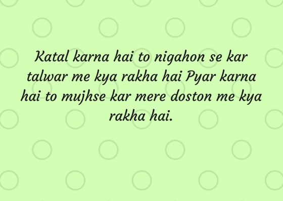 home Funny Shayari {Best} 100+ Funny Shayari in hindi