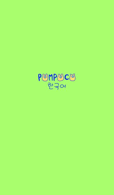 POMPOCO Korea blue 2