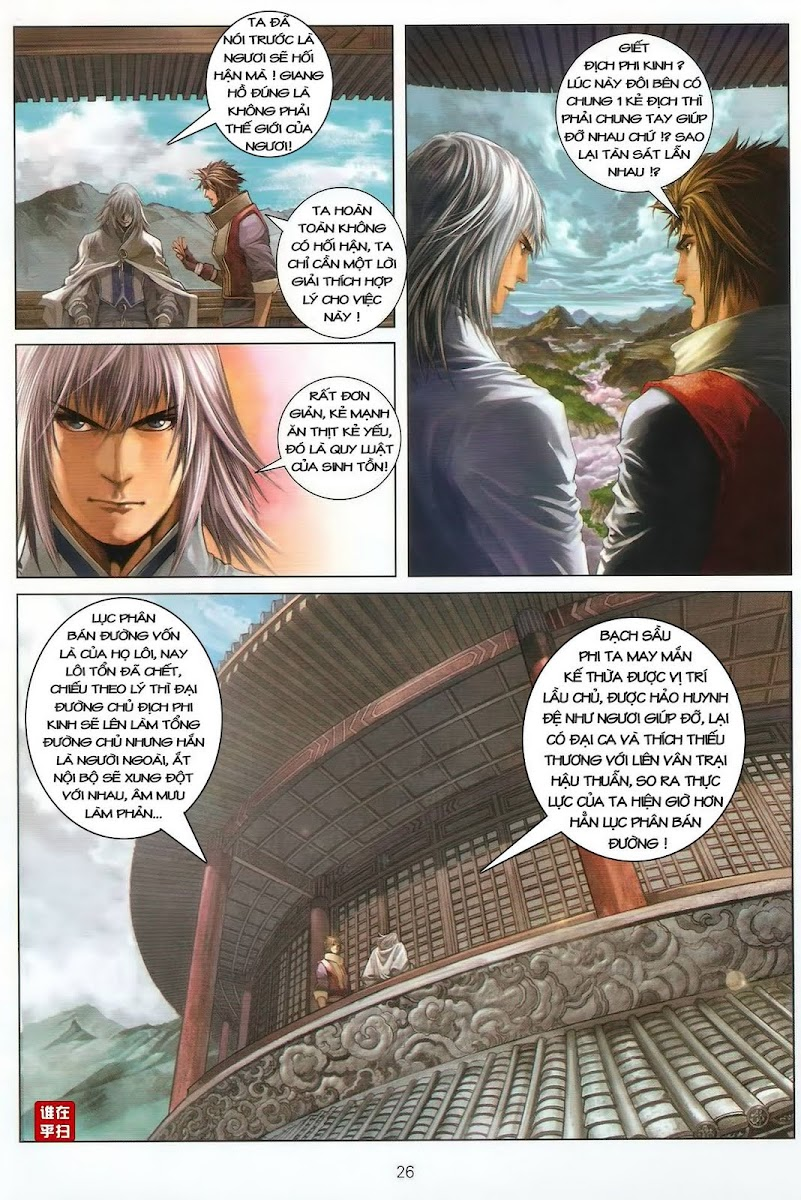 Ôn Thụy An Quần Hiệp Truyện chap 45 trang 24