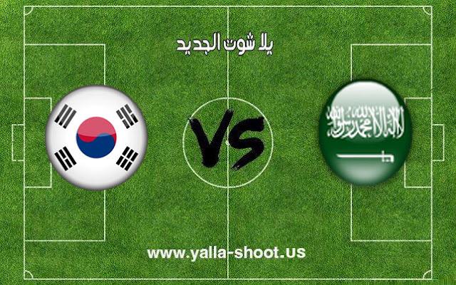 منتخب شباب السعودية يتوج ببطولة كأس اسيا تحت سن 19 سنة بالفوز علي كوريا الجنوبية