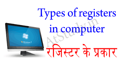 types of registers in computer