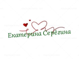 Авторские схемы вышивки Екатерины Серегиной
