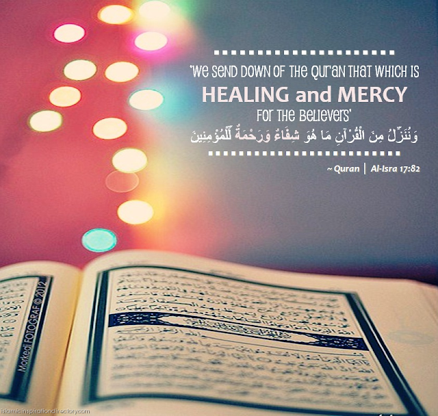 Saya Tak Ada Masa Nak Baca Quran!