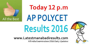 AP POLYCET Result 2016 Declared Today 12 PM, Polytechnic Entrance Test Results 2016, AP Polycet Results, AP POLYCET 2016 Results Manabadi, polycetap.nic.in 2016