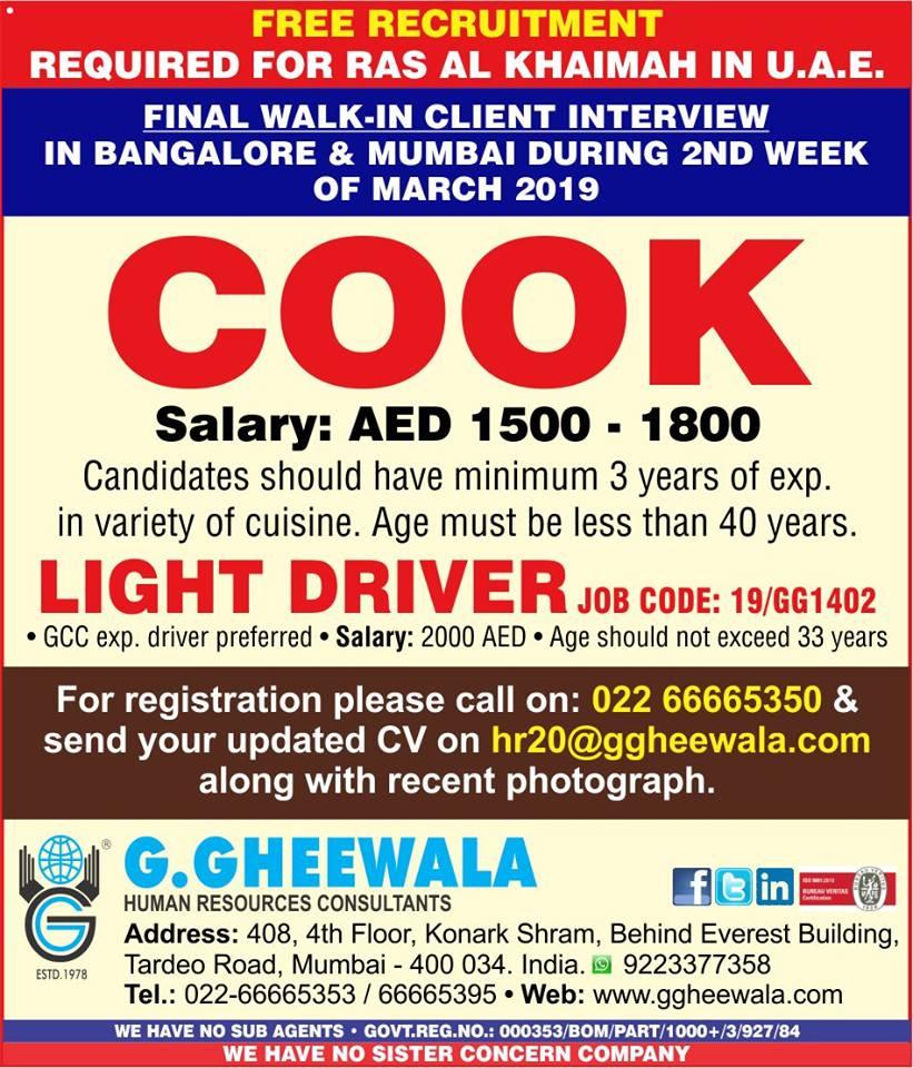 Free Recruitment for Ras Al Khaimah in UAE