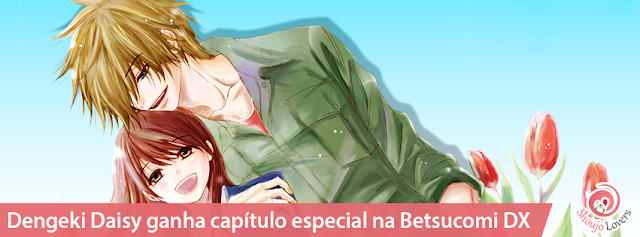 Dengeki Daisy, Kyousuke Motomi, Capítulo Especial, capitulo extra, Betsucomi, Betsucomi DX, QQ Sweeper, Queens Quality,