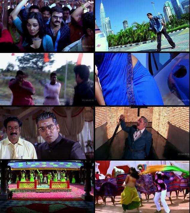Okka Magadu 2008 UNCUT Dual Audio Hindi 720p HDRip