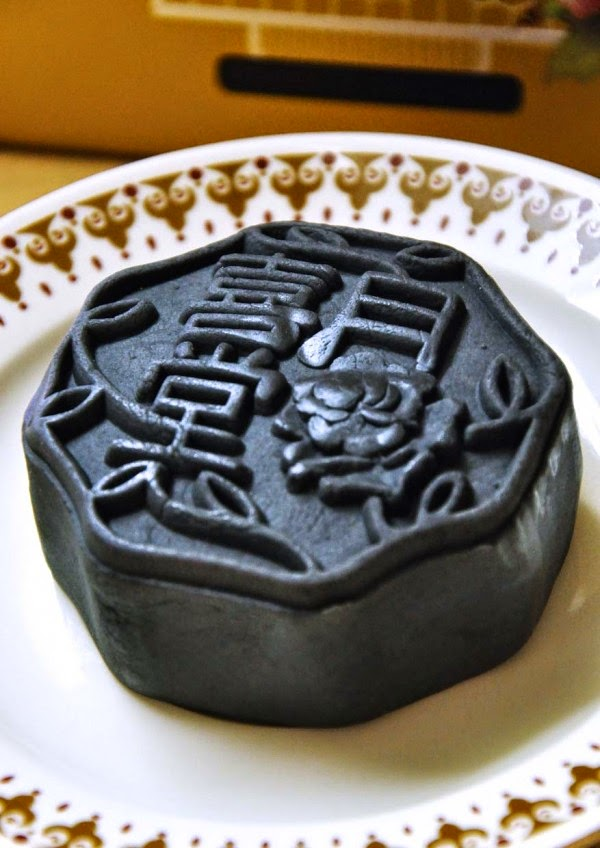 Casahana Dark Knight Mooncake