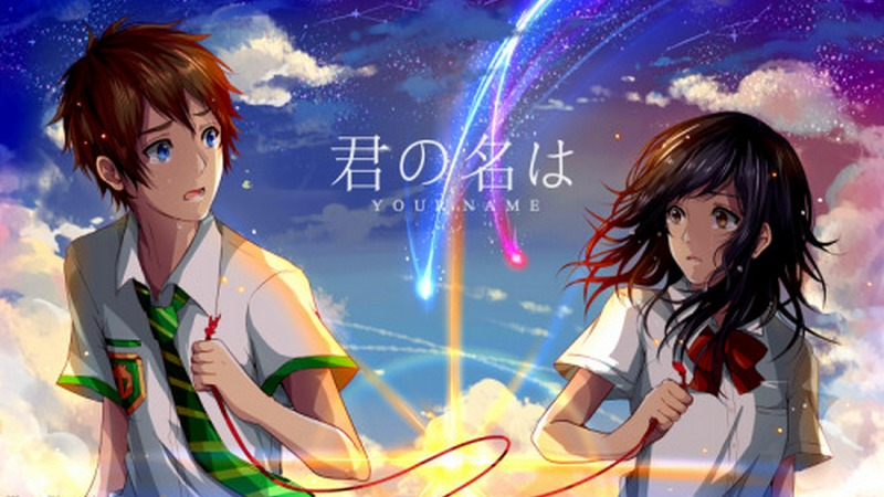 Kimi no Na wa. BD (Movie) Subtitle Indonesia
