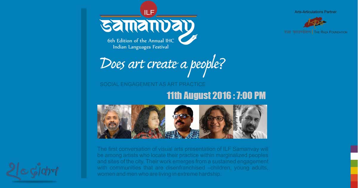 The first conversation of Art Articulations, the visual arts presentation of ILF Samanvay