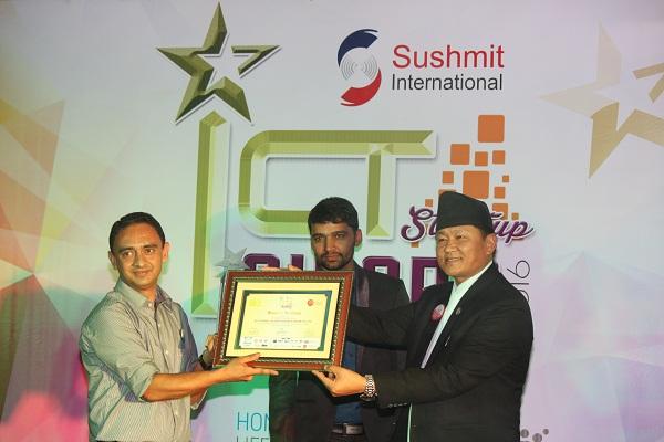 Sushmit International ICT Award