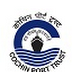 Cochin Port Trust Recruitment on Deputy Chief Accounts Officer