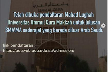 Pendaftaran Ma'had Lughoh Universitas Umm Al-Qura 2018 M (1440 H)