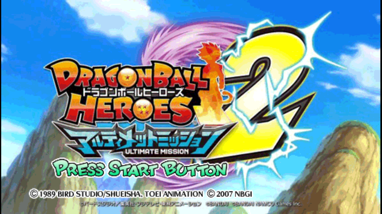 dragon ball psp game free download for android