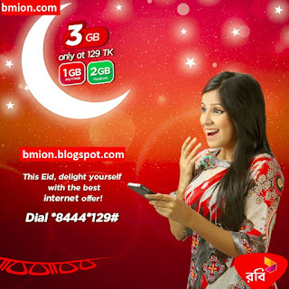 Robi-Eid-Offer-1GB-2GB-Facebook-Total-3GB-with-7Days-Validity-at-129TK-internet-data-bonus-offer-details
