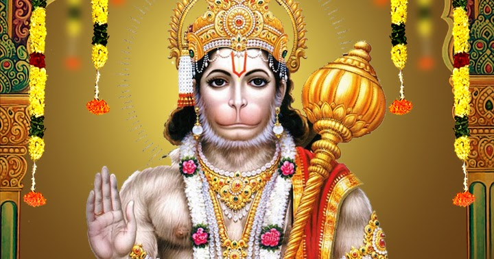 Good Morning Greetings With Lord Hanuman Images Telugu Subhodayam Hd