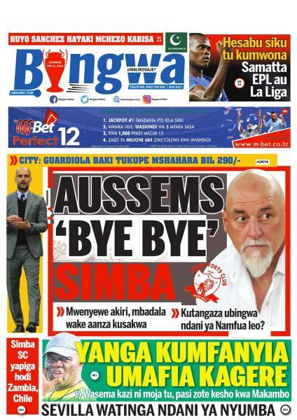 Magazeti Ya Leo JUMANNE -Tanzania Today Newspaper 21 May,2019