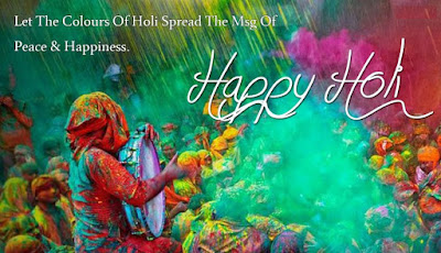 Happy Holi 2017 3D Wallpapers