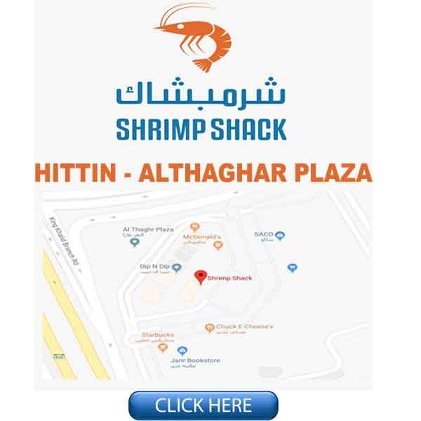 Shrimp Shack Seafood Restaurant all Branches