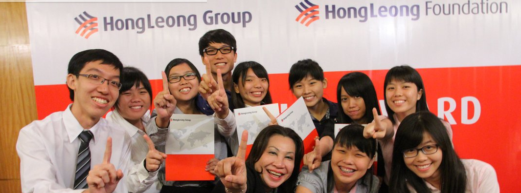 Hong Leong scholarship application form online