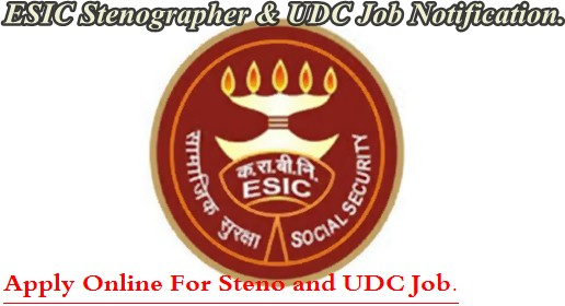 Job Notification For Steno and UDC