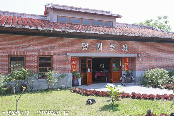 團體可以預約到田園餐廳享受客家美食