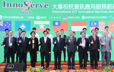 副總統陳建仁(前排左5)、經濟部長沈榮津(前排右4)出席大專院校資訊應用服務創新競賽