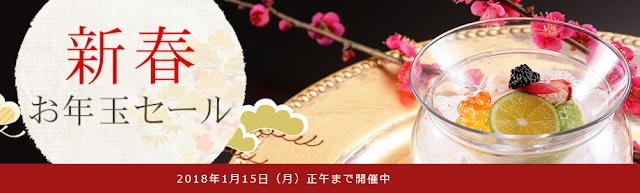 //ck.jp.ap.valuecommerce.com/servlet/referral?sid=3277664&pid=885031337&vc_url=https%3A%2F%2Frestaurant.ikyu.com%2FrsSpcl%2Fsp%2Fnewyear%2Fstart.htm