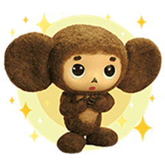 Cheburashka Movie Puppet Stickers