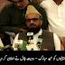 Eid Ul Fitre Mubarak To Pakistan