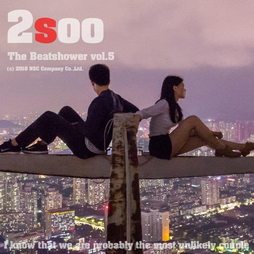 2Soo – Beat Shower Vol. 5 – Single