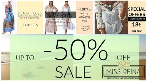 Miss Reina: Γυναικεία Καλοκαιρινά Ρούχα, Έκπτωση 50%