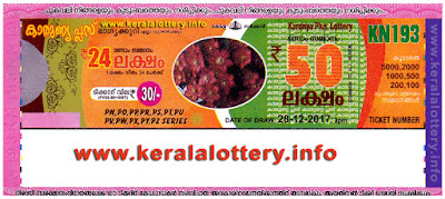 keralalotteriesresults.in, kerala lottery, kl result,  yesterday lottery results, lotteries results, keralalotteries, kerala lottery, keralalotteryresult, kerala lottery result, kerala lottery result live, kerala lottery today, kerala lottery result today, kerala lottery results today, today kerala lottery result, kerala lottery result 28-12-2017, karunya plus lottery results, kerala lottery result today karunya plus, karunya plus lottery result, kerala lottery result karunya plus today, kerala lottery karunya plus today result, karunya plus kerala lottery result, karunya plus lottery KN 193 results 28-12-2017, karunya plus lottery KN 193, live karunya plus lottery KN-193, karunya plus lottery, kerala lottery today result karunya plus, karunya plus lottery KN-193 28/12/2017, today karunya plus lottery result, karunya plus lottery today result, karunya plus lottery results today, today kerala lottery result karunya plus, kerala lottery results today karunya plus, karunya plus lottery today, today lottery resut karunya plus, karunya plus lottery result today, kerala lottery result live, kerala lottery bumper result, kerala lottery result yesterday, kerala lottery result today, kerala online lottery results, kerala lottery draw, kerala lottery results, kerala state lottery today, kerala lottare, kerala lottery result, lottery today, kerala lottery today draw result, kerala lottery online purchase, kerala lottery online buy, buy kerala lottery online