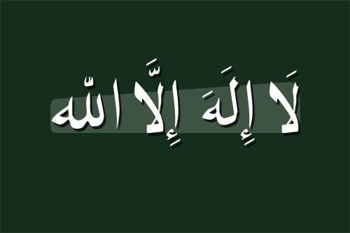 August 2014  World Of Islam-7915