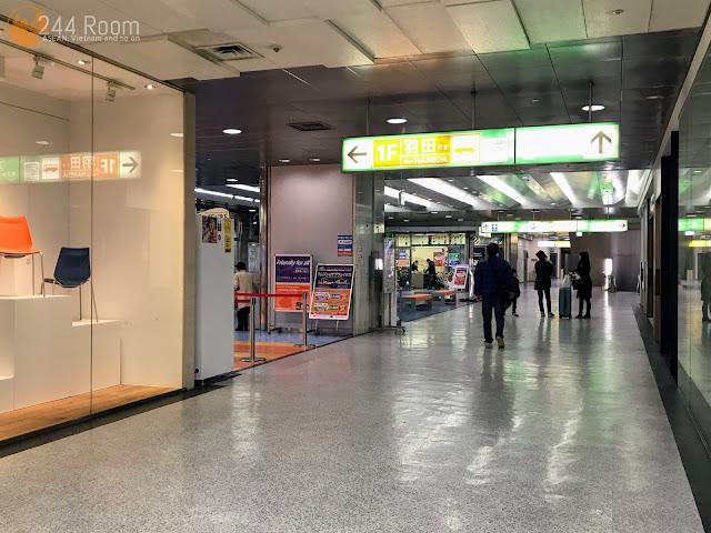 東京シティエアターミナル T-CAT