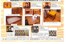 コテージ10棟完成 朝日村緑の体験館