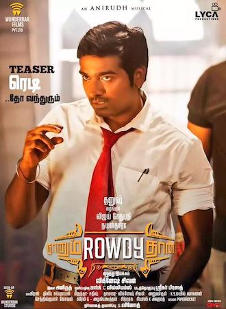 Naanum Rowdydhaan 2015 Tamil Movie Download