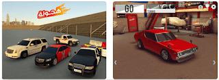 تحميل لعبة هجولة VDrift سباق السيارات 2019 للكمبيوتر والايفون