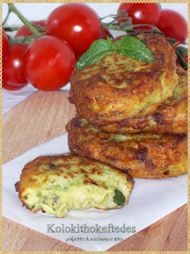 Kolokithokeftedes, polpette di zucchina e feta