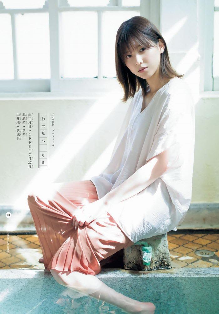 [Shonen Magazine] 2020 No.26 渡邉理佐