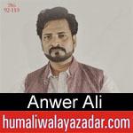 https://www.humaliwalayazadar.com/2018/04/anwer-ali-manqabat-2018.html