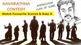 NAVARATNA CONTEST – Rate your Favourite Scenes of Kamalhaasan | Ulaganayagan SPECIAL