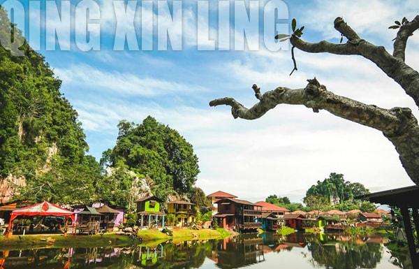 Qing Xin Ling Cultural Park