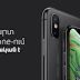 Ucom-ի բաժանորդներն արդեն կարող են իրենց նոր iPhone-ները օգտագործել երկու SIM քարտով